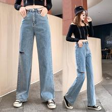 2019 Loose High Waist Straight Female Denim Bottom Ripped Jeans For Women Wide Leg Pants Shredded jeans Large Size applique straight leg ripped pants
