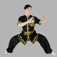 Chinese Martial Arts Embroidery Taiji Clothing Long and Short Sleeve Martial Arts Clothing Inch Boxing Performance Training Suit stainless steel telescopic sword performance sword kung fu swords taiji martial art martial arts training telescopic sword