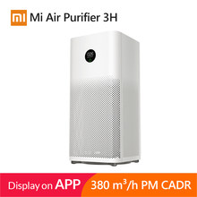 2021 XIAOMI MIJIA Air Purifier 3 3H sterilizer addition Formaldehyde wash cleaning Intelligent Household Hepa Filter Smart APP