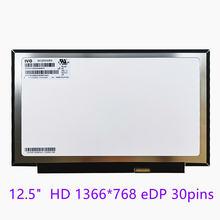 ЖК экран для ноутбука 125 дюйма m125nwr3 r0 lp125wh2 spt1 hd