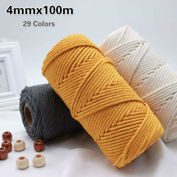 4mm Macrame Cord