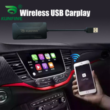 KUNFINE – clé USB CarPlay sans fil, Dongle Apple Carplay, pour unité stéréo de voiture Android, avec Android AUTO