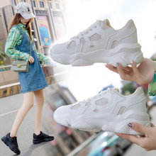 Shoes women's new Korean sports shoes women's casual and breathable thick soled shoes