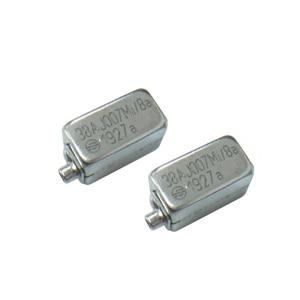 Image 2 - 2 個 Sonion 38AJ00 7Mi/8a 3800 シリーズデュアル低音ドライバ BA ドライババランスアーマチュアレシーバ DIY で IEM  耳モニター