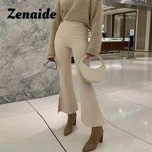 Zenaide High Waist Flare Pants Beige Outfits Summer 2021 Fashion Designer Bottoms Classic Sheath Women Trousers Flares