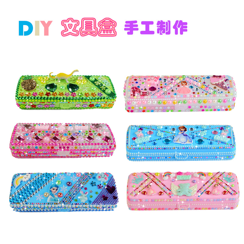 Children DIY Creative Stationery Box Diamond Sticker Colorful Crystals GIRL'S And BOY'S Handmade Square Educational Toy Statione