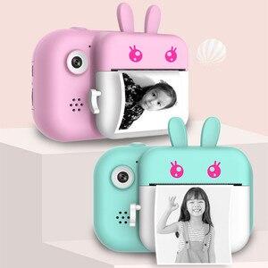 Thermal Printer Portable Mini Pocket Thermal Photo Print Camera Photo Printer for Kids Birthday Gift