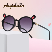AUPHILLO Kids Sunglasses Round Cartoon Bear Ear Children Brand Designer Tide Boys Girls Street Beat SS1946