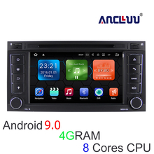 Android 6.0.1 Car DVD for Volkswagen VW Touareg 2004-2010 Cortex A53 octa-core RK PX5 1.6GHZ CPU 2G Rcar gps radio stereo