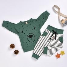 Twin Baby Boy Matching Bear Outfit Set