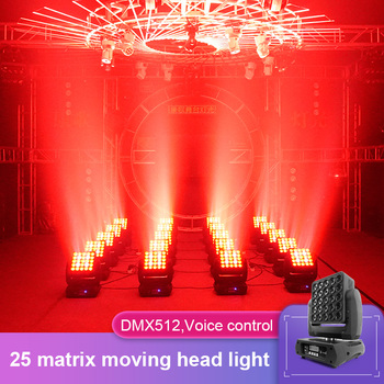 Led 25 moving head matrix lights LED matrix stage light RGBW 4in1 with dmx512 control for stage disco dj ktv moving head light exponentially weighted moving average control chart