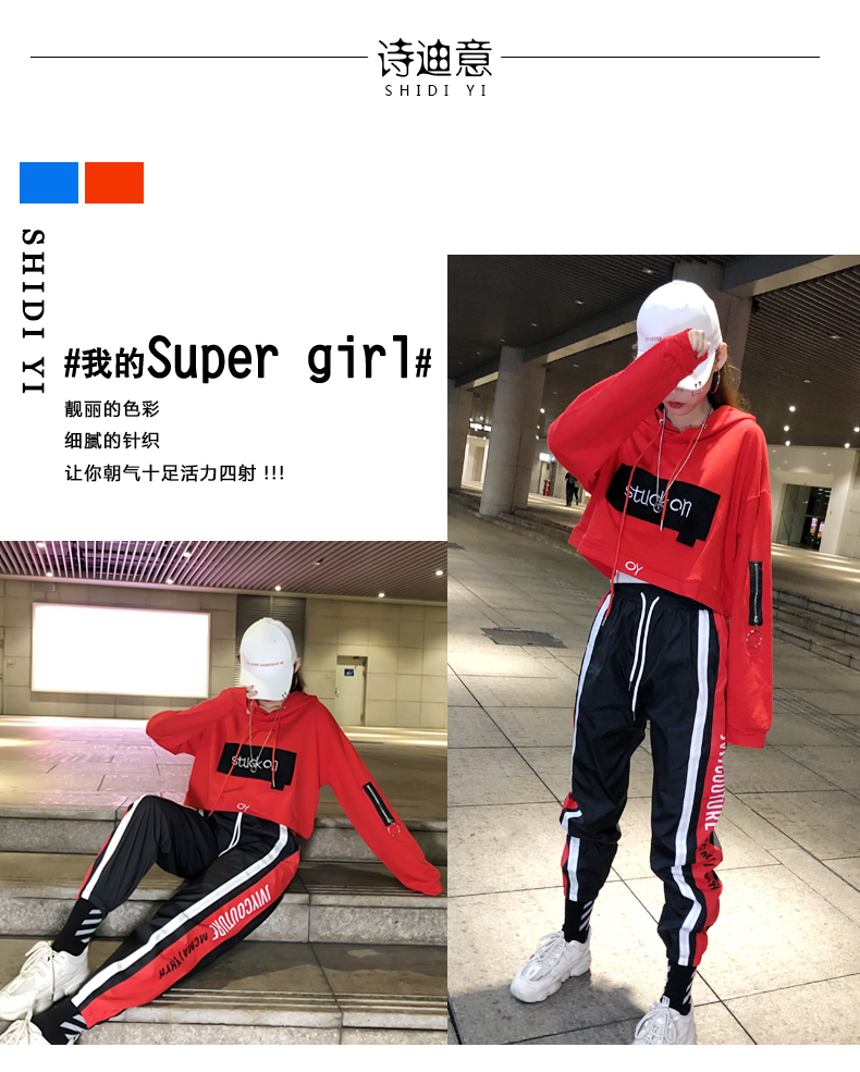 Tide brand suit chandal mujer 2 piezas female autumn Korean street dance hip hop leisure bf sports net red two-piece set women 26