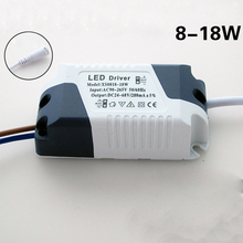 8W-24W LED Driver Ceilling Light Lamp Transformer Wide Voltage Constant Power Supply Lights Lighting Accessories LED Drivers