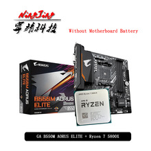 AMD Ryzen 7 5800X R7 5800X CPU + GA B550M AORUS ELITE Motherboard Suit Socket AM4 All new but without cooler