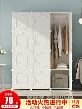 Modern Wardrobe Rangement Chambre Kleiderschrank Armario Tela Meble Bedroom Furniture Guarda Roupa Mueble Cabinet Closet