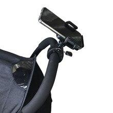 Держатель для телефона на коляску Детская коляска держатель для сотового телефона универсальный зажим детская коляска инвалидная коляска Aeeceeory органайзер для Детское yoya, yoyo, yoya Plus 3