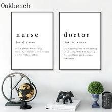 Cartazes e impressões da enfermeira do presente do doutor da pintura a preto e branco