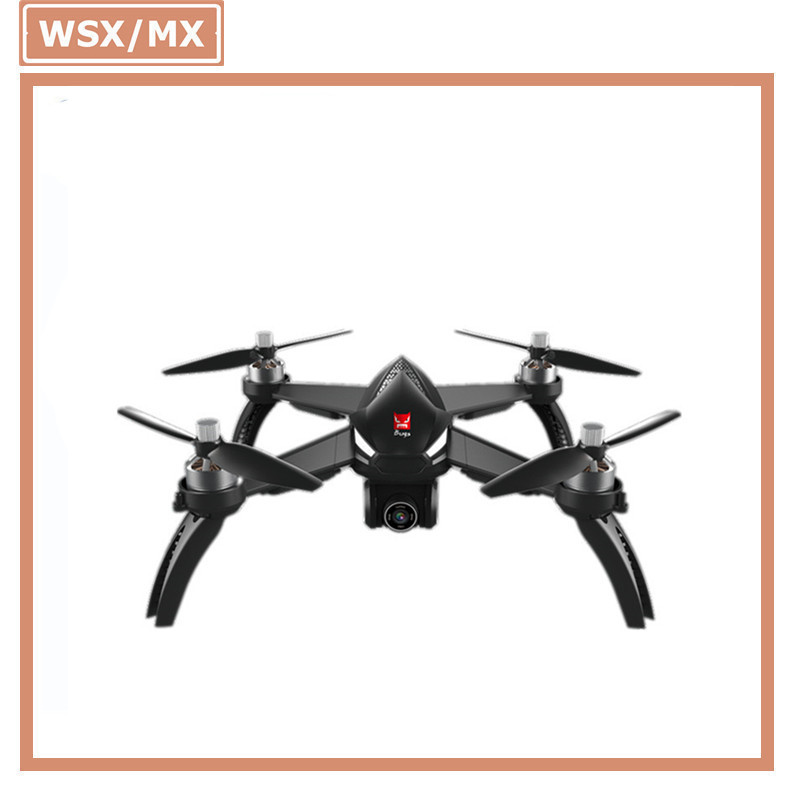 Linda B5w Remote-controlled Unmanned Vehicle High-definition Aerial Photography Remote-control Four-axis Aircraft GPS Positionin