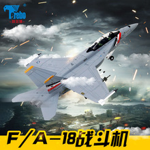 Terebo 1:100 American Hornet F/A-18F alloy aircraft model military decoration collection gift