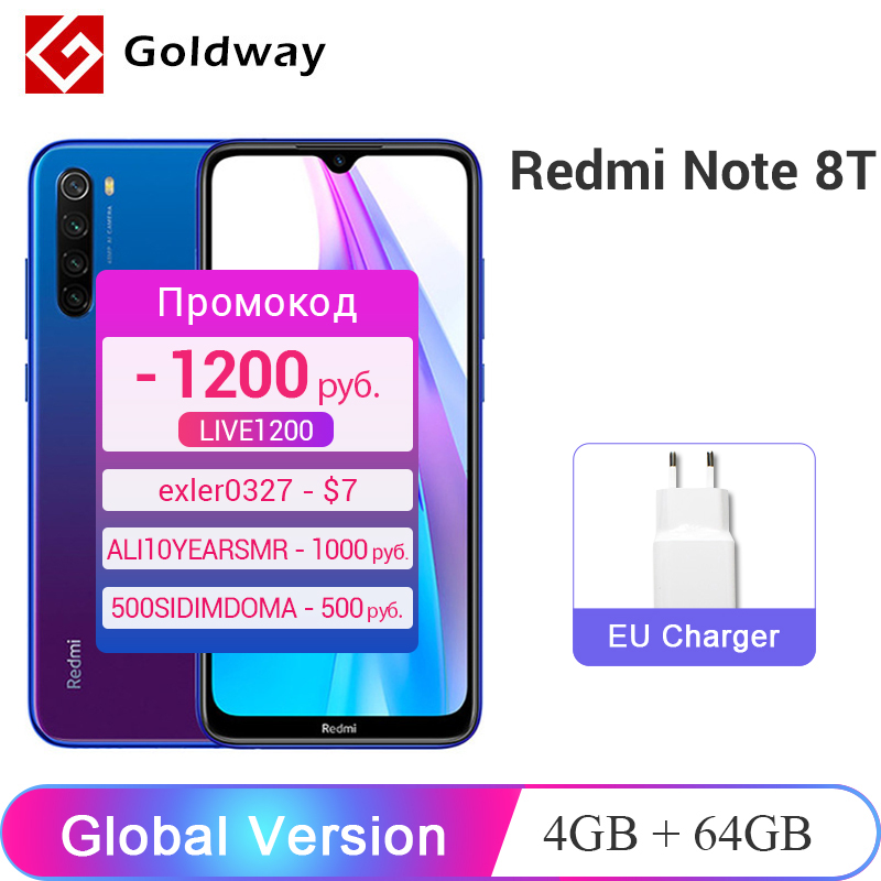 11647.57руб. 26% СКИДКА|Смартфон Xiaomi Redmi Note 8T, 4 Гб 64 ГБ, NFC, 48 МП, 4 ядра, 6,3 дюйма, 4000 мАч|Мобильные телефоны| |  - AliExpress