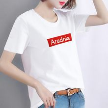 Hong Kong Style T-shirt Women's Thin Body Shirt Casual Nursing Female Loose White Summer Day Women's College Style(China)