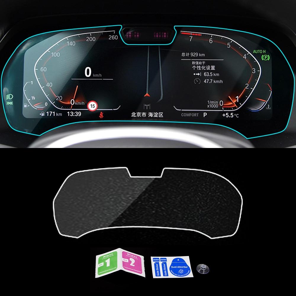 Для BMW X5 G05 X6 G06 X7 G07 2018-2020 Автомобильная навигационная пленка для экрана монитора защитная пленка из закаленного стекла для приборной панели