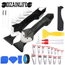 3/5 In 1 Silicone Scraper Sealant Remover Tool Set Caulking Finisher Smooth Grout Removal Stainless Steel/Plastic Scraper Tool