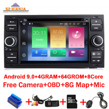 4G+64G 8 Core 7 2din Android 9.0 Car DVD Player for Ford Focus Kuga Transit Fusion GALAXY 4G Wifi Bluetooth Free map OBD