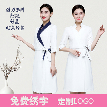 South Korea high-end beauty salon cosmetologist work clothes women temperament skin management clothing customization