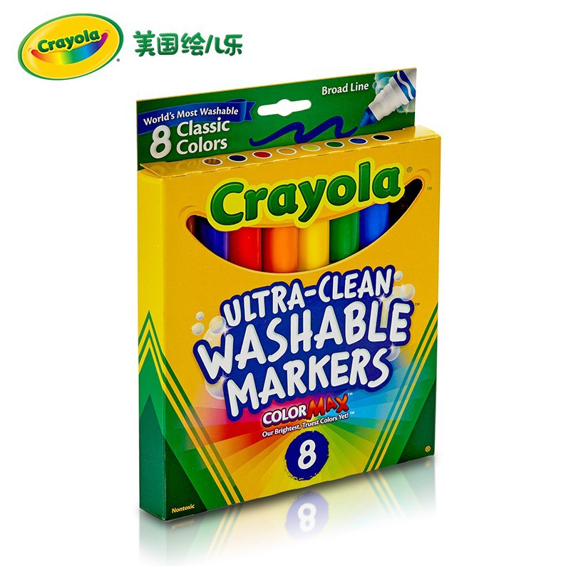 America Crayola Children 8-Color-Washing Thick Head Watercolor Pen Import Genuine Product Painted 58-7808