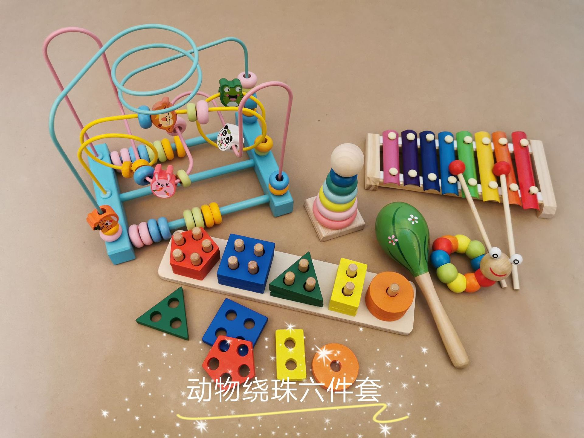 Wooden Animal Fruit Bead-stringing Toy Six Pieces Set Building Blocks Shape Five Column Beaded Bracelet Clock Sand Hammer Knock