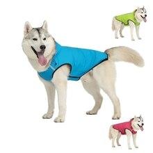 Дождевик для собак, Светоотражающий Жилет для собак, Куртка для весны и лета, дождевик для собак, ветрозащитная водонепроницаемая одежда, легкая одежда