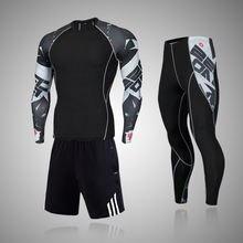 Спортивный костюм мужской компрессионная одежда для спортивного