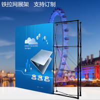 flower wall Foldable metal net display stand flower wall wedding party stage backdrop curtains foldable flower stand