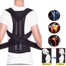 Corrector de postura de espalda Unisex, soporte de clavícula, entrenador de espalda ajustable, encorvado y hundido