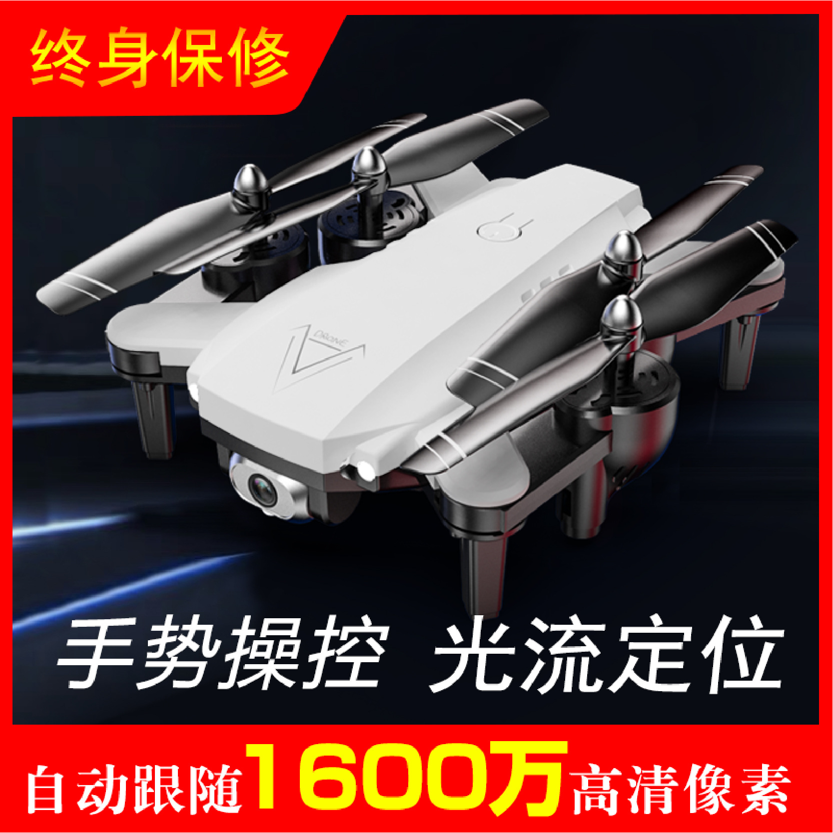 Remote Control Have Aerial Camera Airplane Folding High-definition Profession Super With Quadcopter Aerial Camera