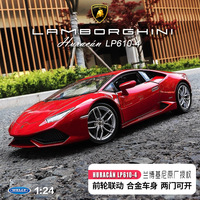 welly 1:24 Lamborghini LP610 4 car alloy car model simulation car decoration collection gift toy Die casting model boy toy
