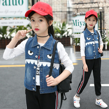 feiluo 5-12T  Jeans Vests Spring Autumn Boys Girls  Jeans Jacket Denim waistcoat Toddler Clothing Clothes Kids Tops DX03173 стоимость