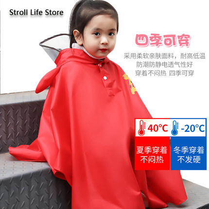 Yellow Raincoat Kids Child Poncho Girls Boys Waterproof Pink Rain Coat Suit Hiking Rain Jacket Kids Capa De Chuva Gift Ideas 3