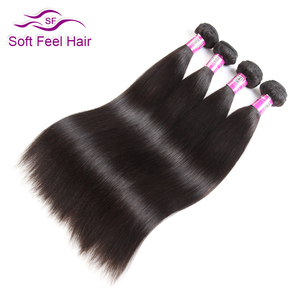 Image 2 - Soft Feel Hair Brazilian Straight Hair Bundles With Frontal Remy Human Hair 3 Bundles Lace Frontal Closure With Bundles 4Pcs/Lot