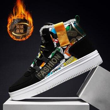 Fires-Zapatillas deportivas de malla para Hombre, calzado deportivo para correr al aire libre, para invierno 1