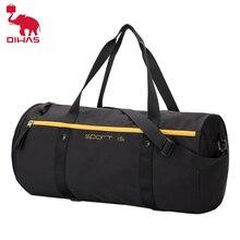 Oiwas 30l прочная многофункциональная спортивная сумка через