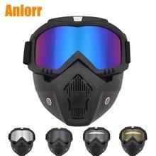 Мотоциклетная маска для глаз беговые мотоциклетные очки шлем очки тактические очки для верховой езды лобовое стекло