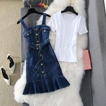Женский костюм из двух предметов белая футболка и джинсовое