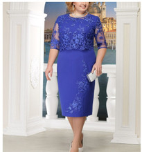 Plus size  dress 4XL 5XL Women Summer Autumn Big Size Dress Elegant Lace Female Large Evening Party Dresses vestido