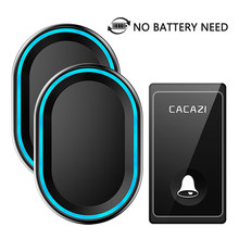 CACAZI New No Battery Need Wireless Doorbell 58 Chimes EU/US/UK Plug Self-Powered Waterproof Door bell Intelligent LED Ring Bell