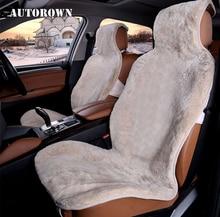 AUTOROWN Funda de asiento de coche de lana corta, piel de oveja auténtica australiana, cálida y suave, tamaño Universal, accesorios de Interior de coche, envío gratis