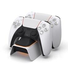 PS5ためゲームコントローラデュアル充電ステーションワイヤレスゲームパッドジョイスティック電源ドッククレードル充電ソニーのプレイステーション5
