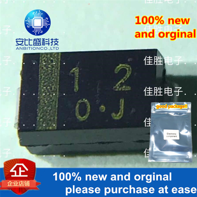 50pcs 100% New And Orginal U1Z12 1W12V In Stock