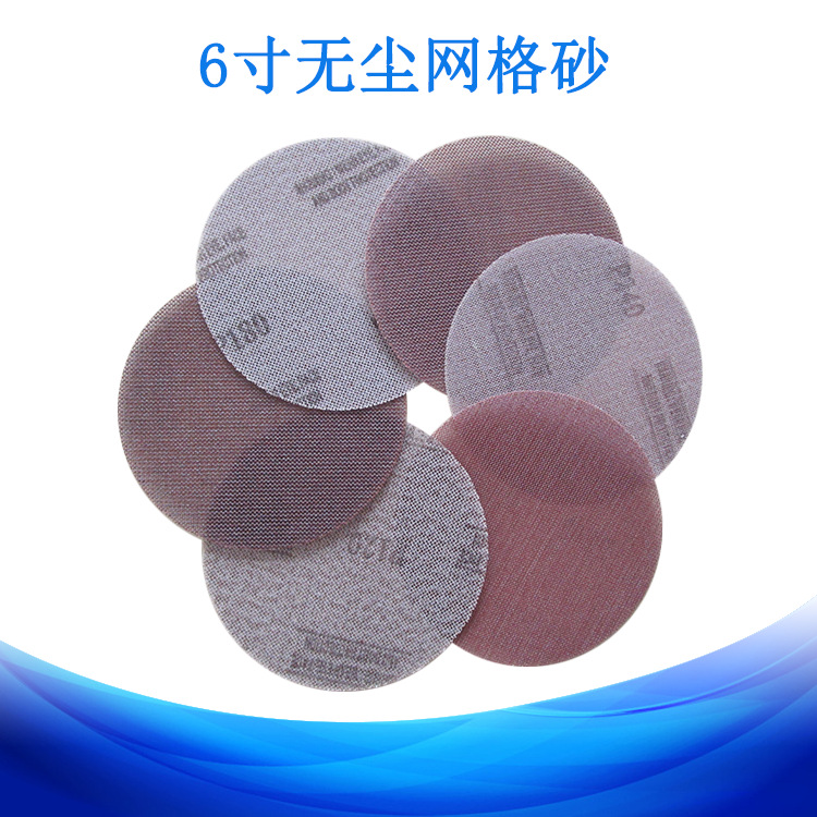 Dust-Free Sanding Screen Flocked Round Plates Grid Sandpaper Anti-Blocking Type Dry Grinding Sandpaper 6-Inch 150 Size